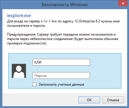1c веб сервис: