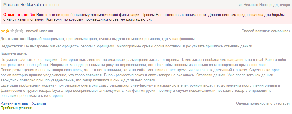 sotmarket_1