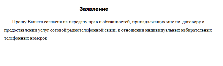 Form_Example_11