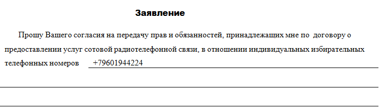 Form_Example_12