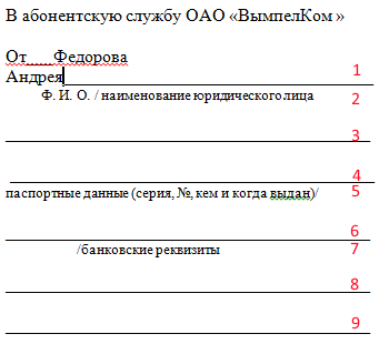 Form_Example_2