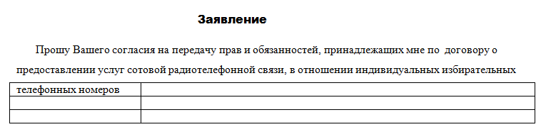 Form_Example_9