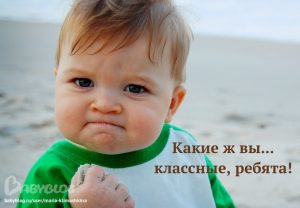 child_3